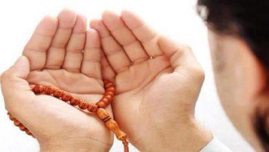 دعاء الامام السجاد ( عليه السلام ) في اللّجأَ إلى الله