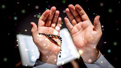 دعاء الامام السجاد (عليه السلام) في الاستعاذةِ مِنَ المِكارِهِ وَسَيِّئِ الاخلاق ومَذامِّ الافعالِ