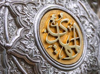 الدليل العقلي على الإمام المهدي (ع) عند متكلمي الإمامية، قاعدة اللطف