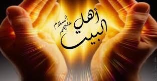 دعاء أمير المؤمنين علي عليه السلام في التهليل و التحميد، المسمّى بدعاء المذخور