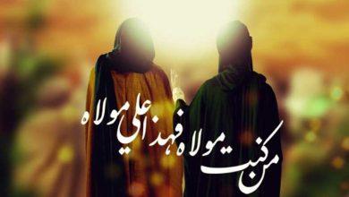 دعاء أمير المؤمنين علي عليه السلام في التضرّع و الابتهال الى الله